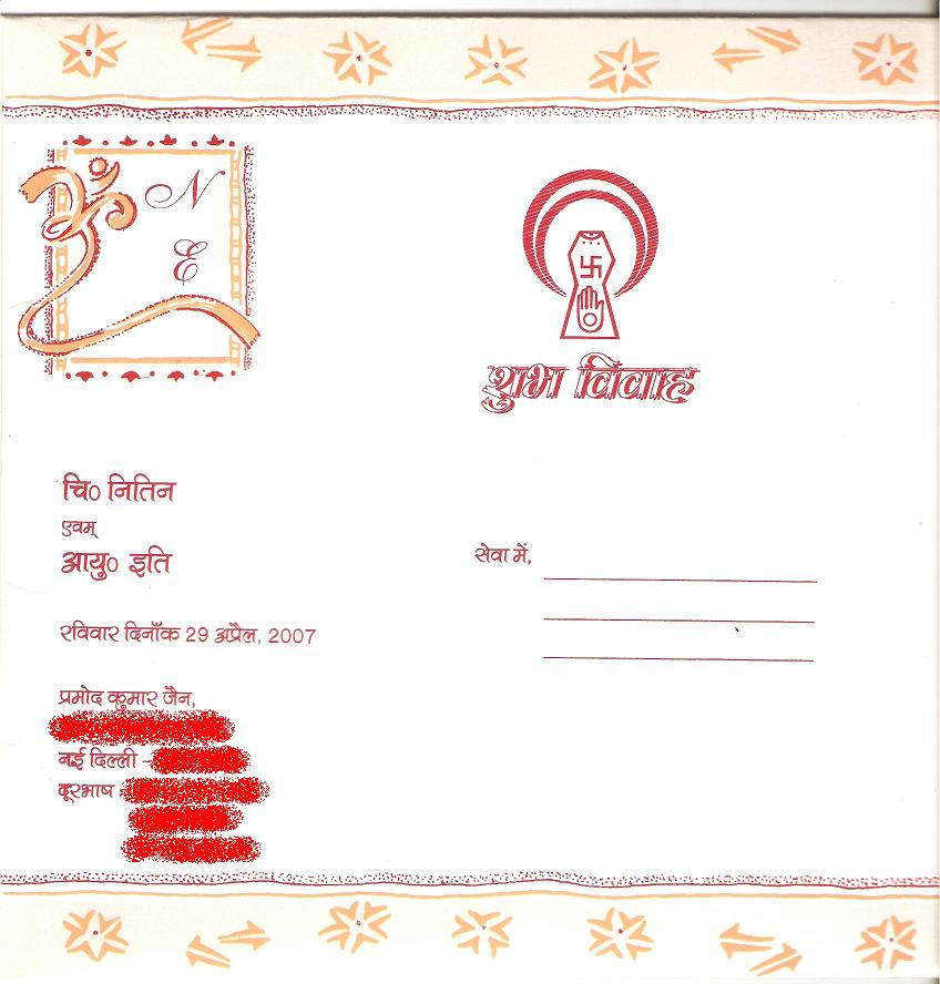 The best wedding invitations for you wedding card invitation hindi wedding card invitation hindi filmwisefo