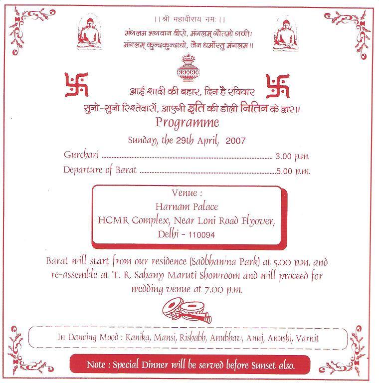 Marriage Invitation Card Shayari In Hindi Yaseen for – Marriage Invitation Cards in Hindi